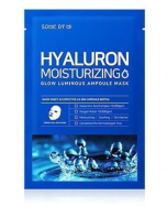 Glow Luminous Ampoule Mask Hyaluron Moisturizing.