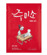 Chewy-Elasticity Sheet Mask
