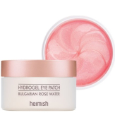 Bulgarian Rose Water Hydrogel Eye Pats
