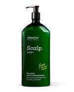 Rosemary Scalp Scaling Shampo