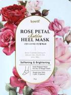 Rose Petal Satin Heel Mask