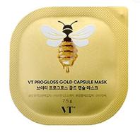VT Progloss Capsule Mask